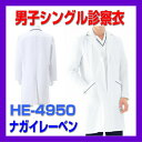 He-4950_1