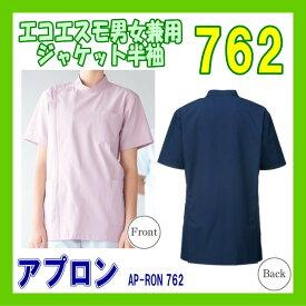 762 男女兼用 白衣 半袖 医療 KAZEN カゼン ジャケット 半袖 医療 ドクターウェア