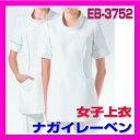 Eb-3752_1