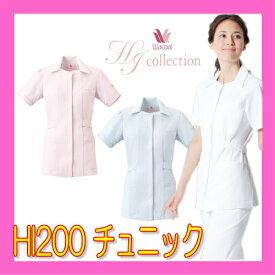 HI200 白衣 ワコール ソワン フォーク HIコレクション チュニック FOLK 医療白衣 看護白衣 病院白衣