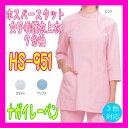 HS-951 白衣 7分袖 医療 ナガイレーベン 医療白衣 看護白衣 看護衣上衣 7分袖 NAGAILEBEN HS951