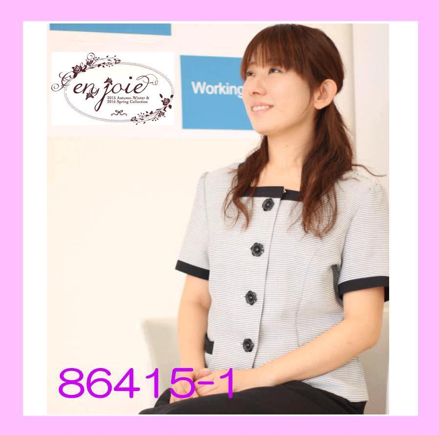 事務服 86415-1 サマージャケット マリンボーダー ユニフォーム 制服 en joie 株式会社ジョア アン ジョア大きいサイズ