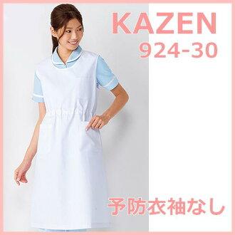 預防服裝無袖白色圍裙女性護理達卡選擇護理醫院白色長袍的醫學實驗室外套