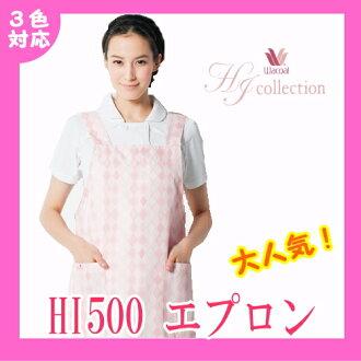 HI500 fork FOLK apron Wacoal HI コレクションソワンクレ 10P01Sep13