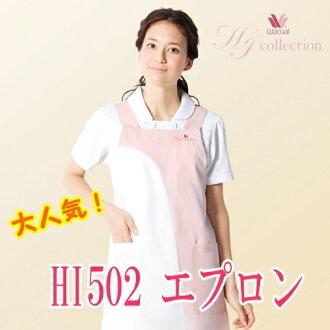 HI502 apron Wacoal fork HI collection Swank re FOLK 05P01Mar15