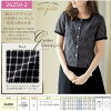 Office Office 26190 Joa Office clothes blouse shawl collar JOIE 05P11Apr15