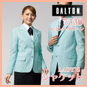 吹奏楽 合唱 ステージ ダルトン ジャケット 女性ブレザー DALTON レディース 7330