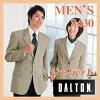 吹奏樂合唱舞台多爾頓茄克男性西裝夾克DALTON