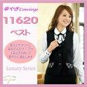 事務服 11620-2 ベスト en joie 株式会社ジョア アン ジョア 華やぎコンシェルジュ Jewelry Check ジュエリーチェック…