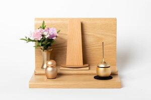 エレン セット 位牌ミラッジオ2(ビーチ)+cherin mini(ゴールド)+骨壺(PG)+花立シャンティ(シャンパンゴールド)