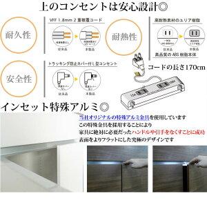 【国産完成品設置無料】セル120オープンボード食器棚幅1153mm奥行450mm高さ1805mm