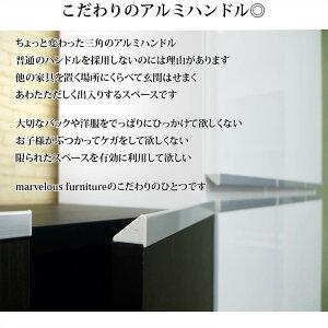 【国産完成品設置無料】アーヴァインシューズボックス75HI鏡なし下駄箱幅752mm奥行350mm高さ1847mm