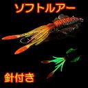 国内未発売 イカ ソフト シリコン ルアー 針 ワーム 根魚 フィッシング 60g 15cm 鯛 メバル 平目 ヒラメ アコウ シリ…
