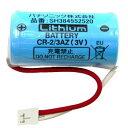 パナソニック (Panasonic) 火災警報器専用リチウム電池 CR-2/3AZ 【SH384552520】