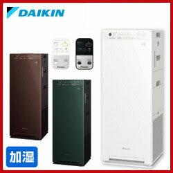 ダイキン工業DAIKIN加湿ストリーマ空気清浄機ACK70U(-Wホワイト・-Tビターブラウン)MCK70U(-Wホワイト・-Tビターブラウン)同等品