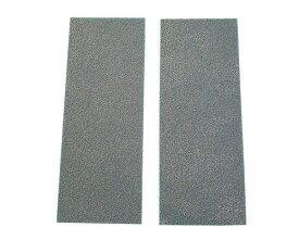 ダイキン工業 DAIKIN 別売品 アンモニア特化型脱臭フィルタ ACEF12L-W用 KAZ019A42 [新品]