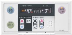 ノーリツ・特別特価!【RC-7607S】浴室リモコン オートストップリモコン[新品]【RCP】