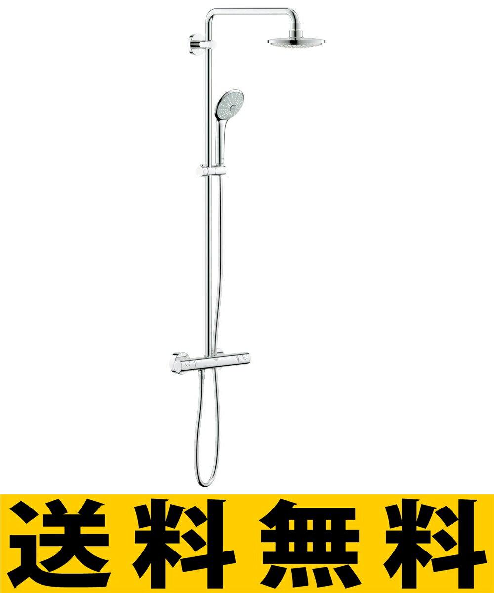 【直送商品】 GROHE[グローエ] シャワーシステム&シャワー 【27 296 10J】 シャワーシステム ユーフォリアシャワーシステム サーモスタットタイプ [新品]【RCP】【NP後払い不可】