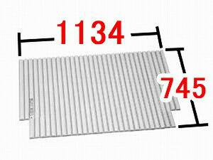 INAX/イナックス/LIXIL/リクシル 水まわり部品 巻きフタ[BL-SC75113(2)] (奥行A)745MM (幅B)1134MM 1150サイズアーチライン浴槽用浴槽デッキ水栓あり仕様 浴室 【BL-SC75113-2】[新品]