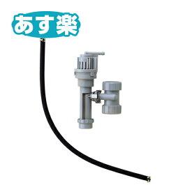 【あす楽】INAX LIXIL・リクシル 小型電気温水器 部品 排水器具 カウンター設置用 【EFH-4/PT EFH4PT】[新品]