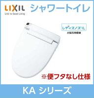 INAXシャワートイレKAシリーズ【CW-KA21-C】KA21フルオート/リモコン便器洗浄なし【CWKA21C】便フタなし仕様
