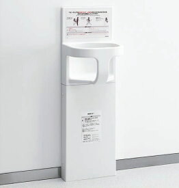 TOTO ベビーチェア【YKA15】 平壁設置タイプ 300×250×950 樹脂製 耐荷重:294N カラー:ホワイト [新品]【RCP】