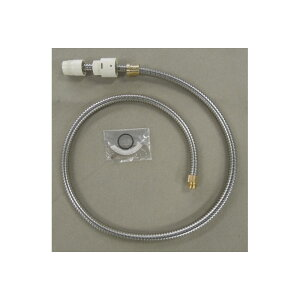 洗面・キッチン水栓用シャワーホース HC184DW-U13B