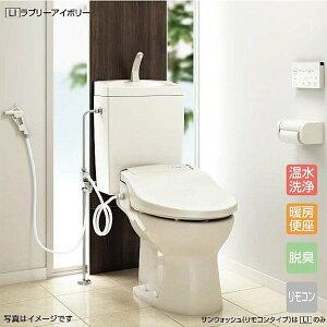 アサヒ衛陶 簡易水洗トイレ サンクリーン 便器とタンクセット CAF246+TAF400RLI 手洗無 床排水 壁給水 ラブリーアイボリーのみ ※温水洗浄便座・紙巻器付いておりません