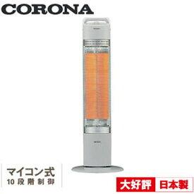 コロナ 電気ストーブ スリムカーボン 遠赤外線ヒーター CH-C98-H グレー