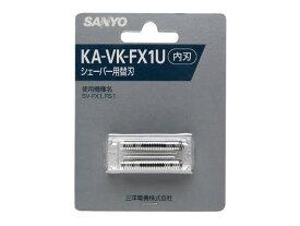 ゆうパケット対応可 パナソニック Panasonic 旧サンヨー SANYO 男性用シェーバー替刃 内刃 6690001204