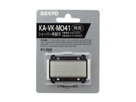 ゆうパケット対応可 パナソニック Panasonic 旧サンヨー SANYO 男性用シェーバー替刃 外刃 6191060922