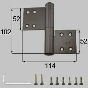 LIXIL リクシル トステム 枠側丁番下用(左)【商品コード:FNMB099 内容物:本体×1、取付ネジセット×1、六角レンチ×1 ブロンズ 】[新品]