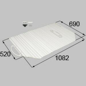 LIXIL リクシル トステム フック付浴槽巻きフタ【商品コード:RTPS001 内容物:本体×1 ホワイト 】[新品]【RCP】