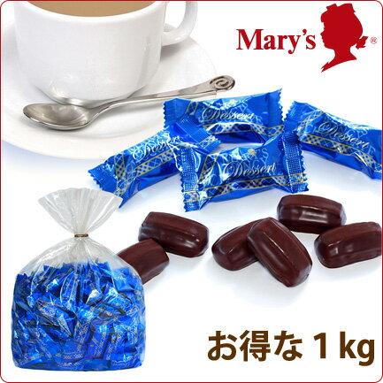 メリーチョコレート オンライン限定 チョコレートクッキー 1kg入