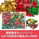 【送料無料】プレーンチョコ キャンペーン1kg入×3個 3kg チョコ おすすめ 洋菓子 詰め合わせ メリーチョコレート
