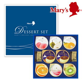 メリーチョコレート デザートセット 8個入 ギフト お礼 お返し お祝い プレゼント デザート 詰め合わせ
