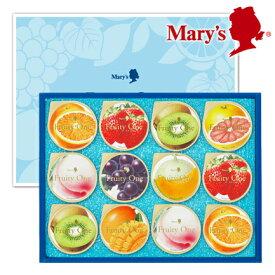 メリーチョコレート フルーティーワン12個入 ギフト お礼 お返し お祝い プレゼント デザート 詰め合わせ