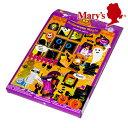 メリーチョコレート ハロウィンマジック 25個入 洋菓子 詰め合わせ ギフト スイーツ