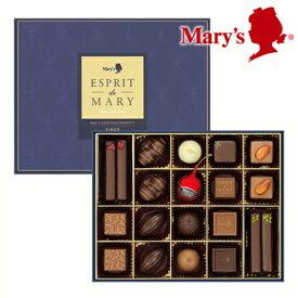 メリーチョコレート エスプリ ド メリー 20個入 贈答 ギフト