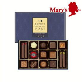 メリーチョコレート エスプリ ド メリー 15個入 贈答 ギフト
