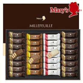 メリーチョコレート ミルフィーユ 30個入 お歳暮 ギフト
