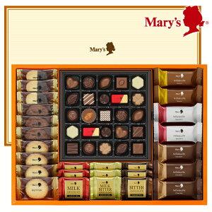 メリーチョコレート ティータイムストーリー プレゼント スイーツ 焼菓子 詰め合わせ ギフト