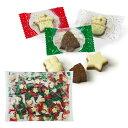 メリーチョコレート スターチョコレート 1kg入 クリスマス パーティー