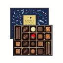 メリーチョコレート クリスマス エスプリ ド メリー 20個入 クリスマス パーティー