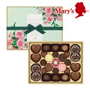メリーチョコレート 「グレイシャス」フラワークリスタル 141g(27個)入 バレンタイン期間限定