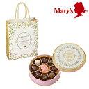 メリーチョコレート 「グレイシャス」アマービレ 10個入 洋菓子 詰め合わせ ギフト スイーツ