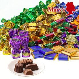 メリーチョコレート チョコレートミックス 1kg入 お菓子 洋菓子 おやつ まとめ買い お買い得 大容量 買い置き