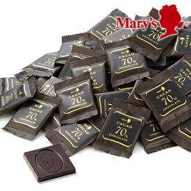 メリーチョコレート カカオ70%チョコレート 1kg入 お菓子 洋菓子 おやつ まとめ買い お買い得 大容量 買い置き