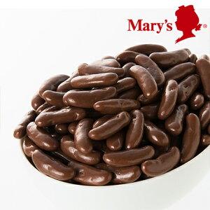 メリーチョコレート オンライン限定 柿の種チョコレート 500g入 お菓子 まとめ買い 洋菓子 プレゼント スイーツ