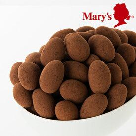 メリーチョコレート オンライン限定 アーモンドチョコレート 500g入 お菓子 まとめ買い 洋菓子 プレゼント スイーツ